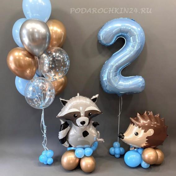 """Набор воздушных шаров """"Лесные гости"""" на день рождения мальчика или девочки"""