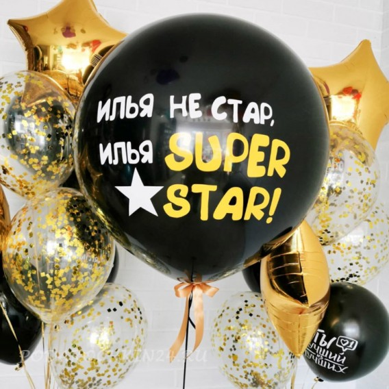Набор воздушных шаров на день рождения мужчины или женщины.