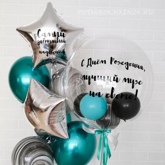 Набор воздушных гелиевых  шаров на день рождения
