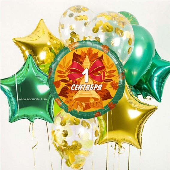 Набор воздушных шаров на 1 сентября
