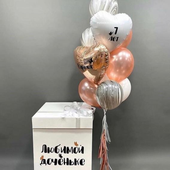 """Коробка-сюрприз с воздушными шарами """"С Днем рождения!"""""""