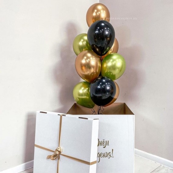"""Коробка-сюрприз с воздушными шарами """"Шары хром"""""""